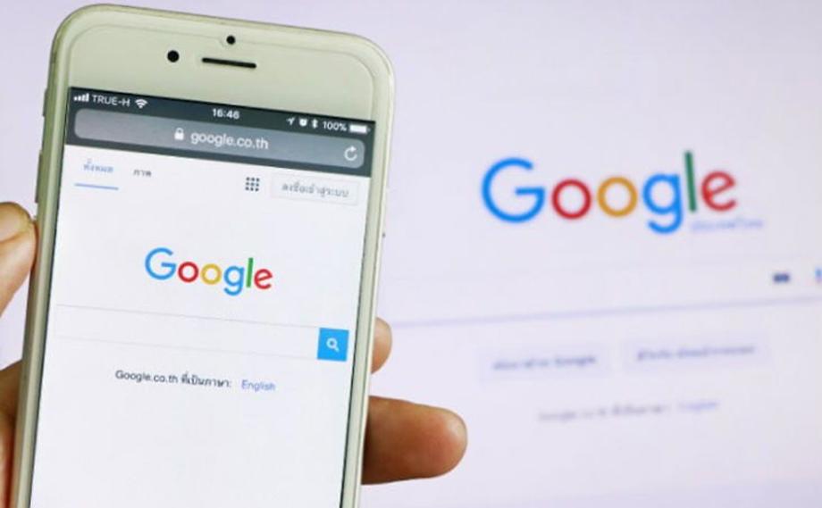 गूगलले प्रयोगकर्ताहरूको संग्रहित डाटा १८ महिनापछि स्वचालित रूपमा डिलिट गर्ने
