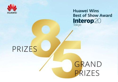 ह्वावेले इन्टरोप टोकियो २०२० प्रदर्शनीमा जित्यो आठ बिधामा पुरस्कार
