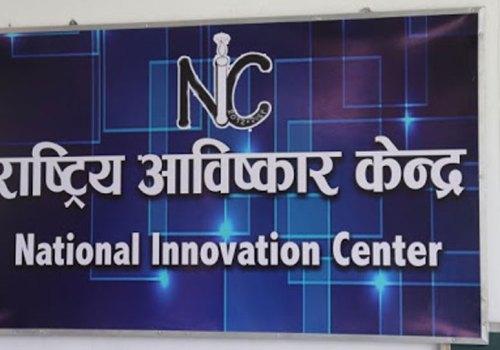 राष्ट्रिय आविष्कार केन्द्र दशैंको समयमा पनि २४ सै घण्टा खुल्ने