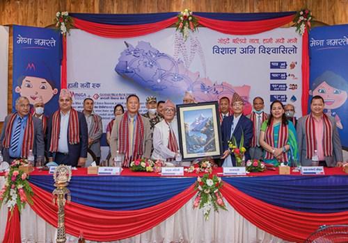 गण्डकी विकास बैंकलाई प्राप्ति गरी मेगा बैंकको संयुक्त कारोबार शुभारम्भ