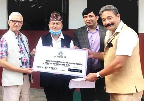 सूर्य नेपालद्वारा कोभिड बिरुद्ध लड्न ७ करोड रुपैयाँ सहयोग
