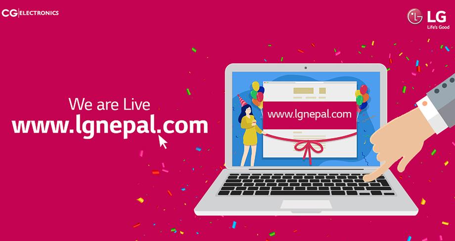 एलजी नेपालको आधिकारीक वेबसाईट सार्वजनिक, घरायसी उत्पादनहरुको जानकारी पाईने