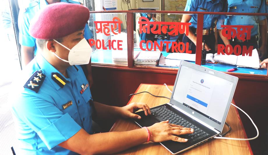 नेपाल प्रहरीको मोबाइल एप 'नेपाल पुलिस' पहिलो पटक गण्डकी प्रदेशमा शुरु
