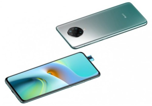 शाओमीको नयाँ स्मार्टफोन रेडमी के ३० अल्ट्रा सार्वजनिक, यस्तो छ मूल्य र फीचरहरु