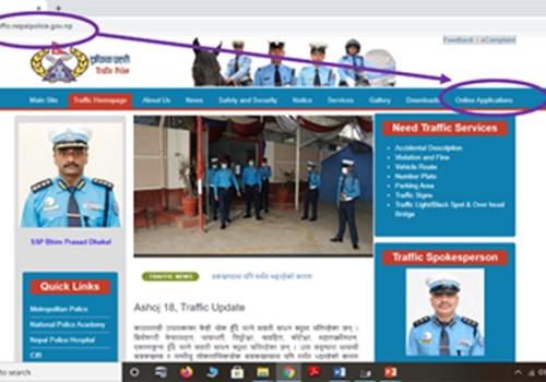 एक महिनामै २५ सय सेवाग्राहीले लिए ट्राफिक प्रहरीको अनलाईन सेवा