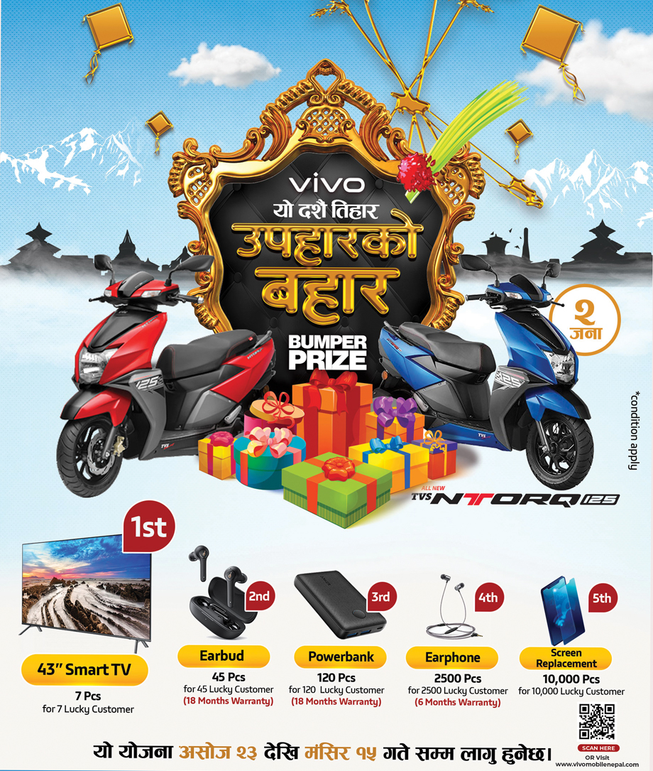 This Dashain season avail exciting offers with VIVO lucky draw