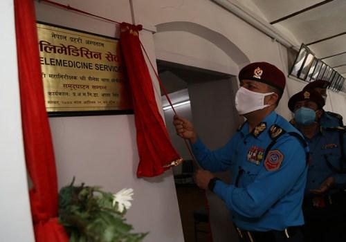 नेपाल प्रहरी अस्पताल महाराजगंजमा टेलिमेडिसिन सेवा शुरु