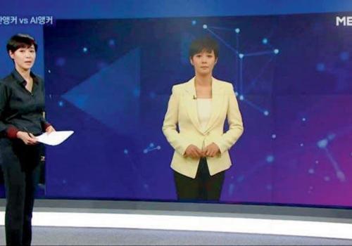दक्षिण कोरियाले बनायो मानिसजस्तै देखिने 'एआई न्यूज एंकर', २४ सै घण्टा समाचार पढ्न सक्ने