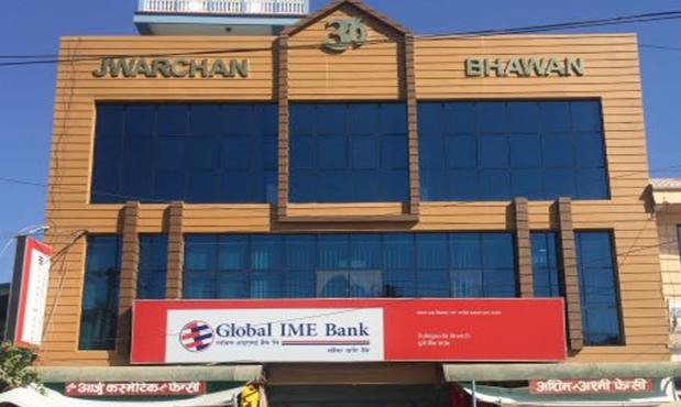ग्लोबल आइएमई बैंकको नयाँ शाखा तनहूँको दुलेगौडामा