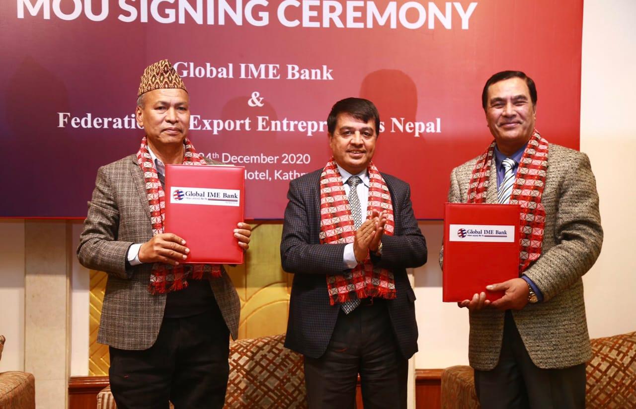 ग्लोबल आइएमई बैंक र निर्यात व्यवसायी महासंघ नेपालबीच समझदारी पत्रमा हस्ताक्षर