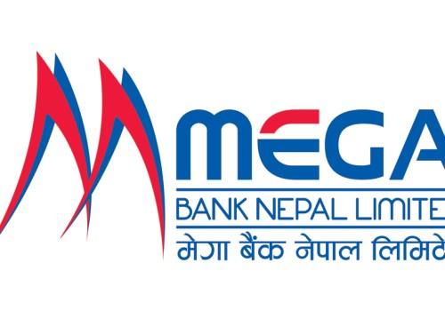 मेगा बैंकले नेपालमै पहिलोपटक ल्यायो 'भिडियो कल' बाट खाता खोल्ने सुविधा