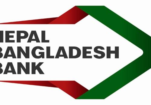 नेपाल बङ्गलादेश बैंकले शुरु गर्यो कर्पोरेट पे प्रणाली