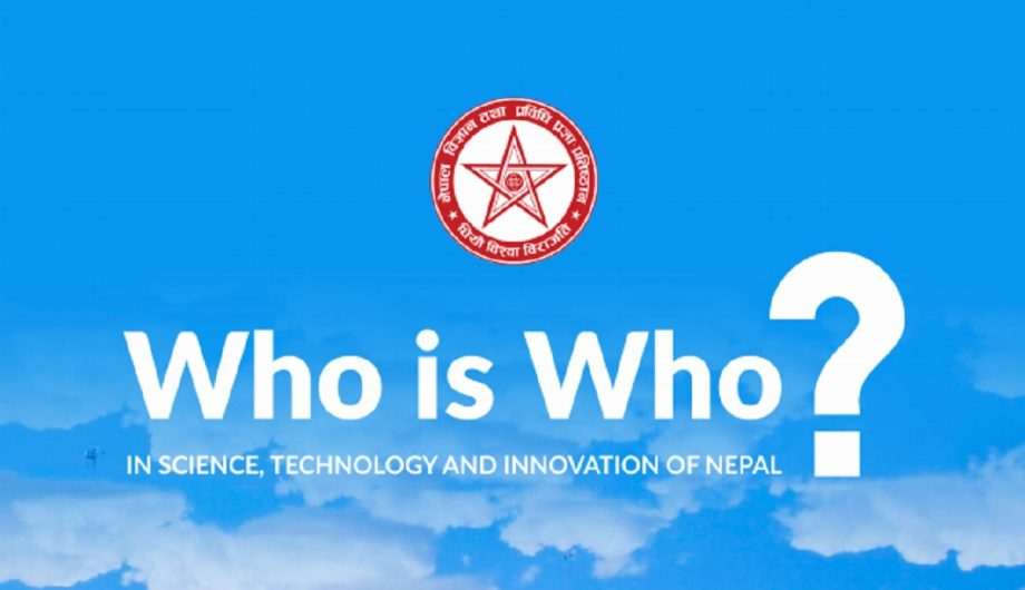 नास्टले प्रकाशित गर्यो नेपाली वैज्ञानिकहरुको प्रोफाइल (हेर्नुहोस् पूर्ण सूची)