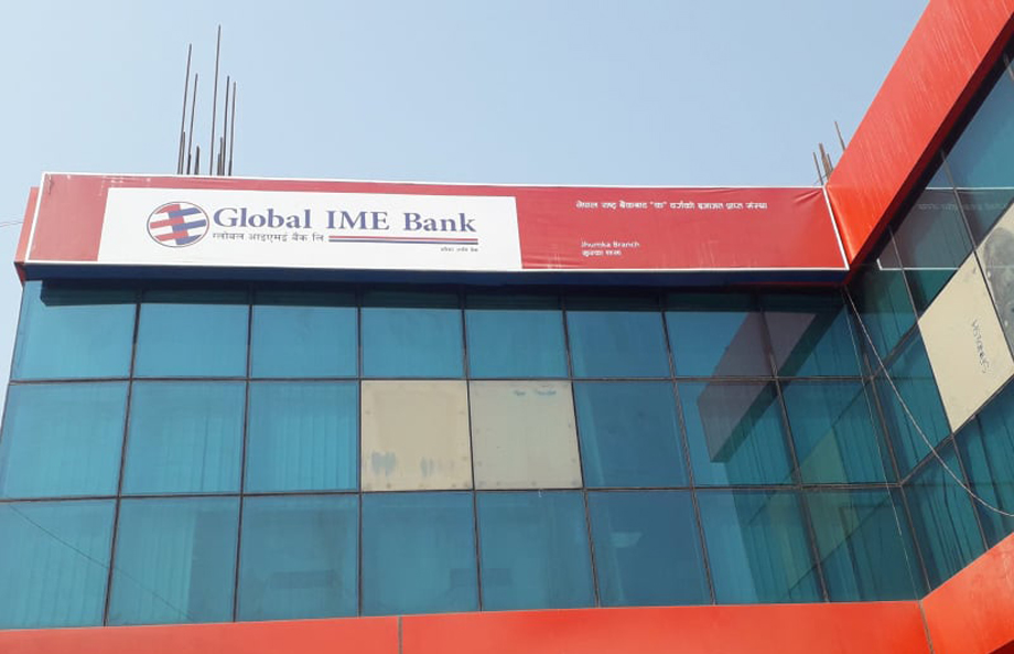 ग्लोबल आइएमई बैंकका तीन नयाँ शाखा सञ्चालनमा