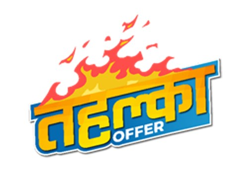 WorldLink launches Tahalka Offer