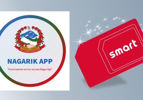 स्मार्ट टेलिकमको नेटवर्कमा पनि नागरिक एप चलाउन सकिने, हाल परीक्षण गरिँदै