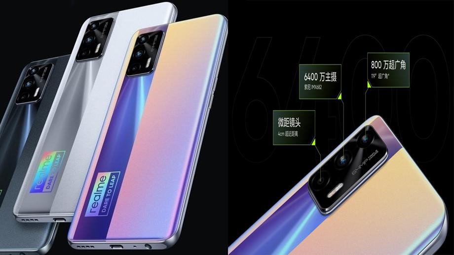 रियलमीको जीटी निओ स्मार्टफोन दैनिक १० हजार थान बिक्री