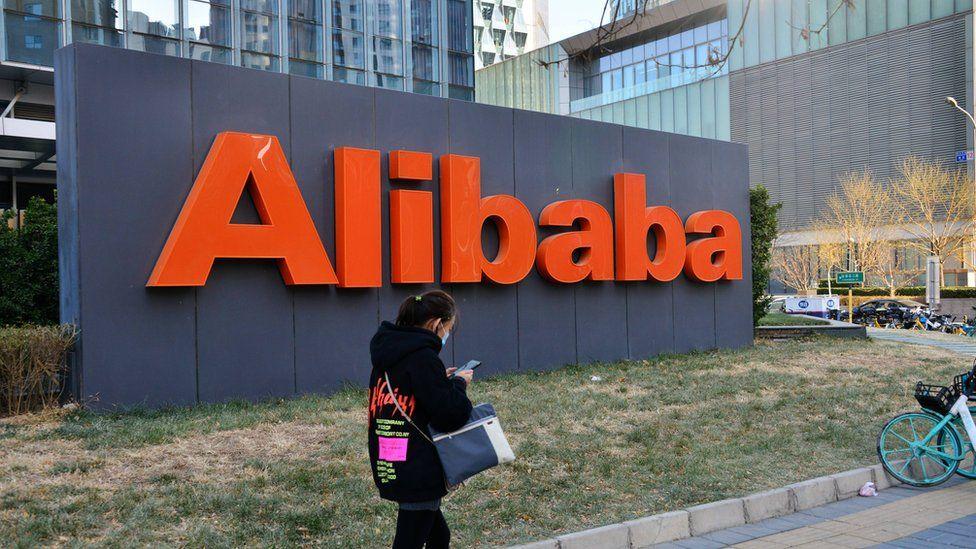 ज्याक मा को इन्टरनेट कम्पनी अलिबाबालाई चीनमा ३ खर्ब ३० अर्ब रुपैयाँ जरिवाना
