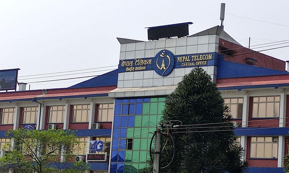 ओखलढुंगा जिल्लाको विकट र दुर्गम सेर्नामा नेपाल टेलिकमको थ्रिजी मोबाइल सेवा