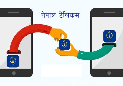नेपाल टेलिकमको मोबाइल मनी 'नमस्ते पे' को आजबाट प्रारम्भिक परीक्षण शुरु