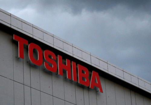 तोशिबाको यूनिटमा डार्कसाइड र्यान्समवेयर समूहद्धारा साइबर आक्रमण