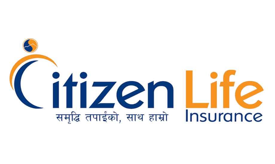 सिटिजन लाइफको 'डिजिटल सिटिजन' अभियान, 'अनलाइन बीमा दाबी' सेवा शुरु