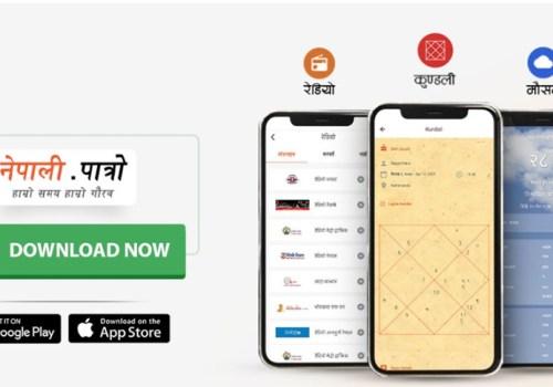 नेपाली पात्रो एपमा अब मौसम विवरण, कुण्डली र रेडियो सेवा सुरु