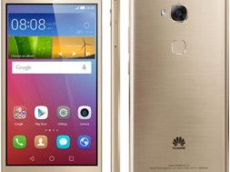 HUAWEI GR5 front, side and back view