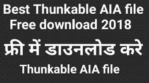 Best Thunkable AIA file free download 2018 » TechnologyTipsIsraiL Com