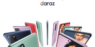 samsung-galaxy-s20-fe-price-features-nepal