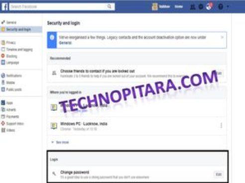 Facebook Password Change