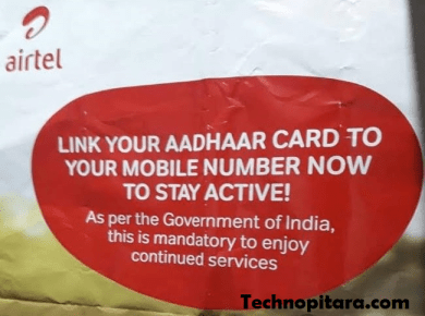 How to link aadhar card