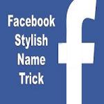 How to Make Stylish Name ID on FB 2017