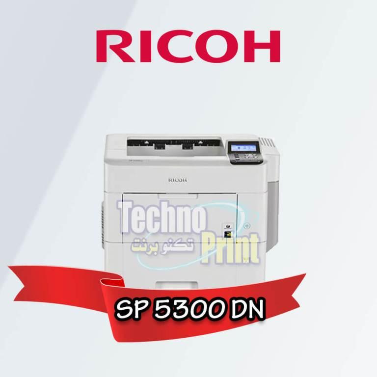 طابعة ريكو SP 5300
