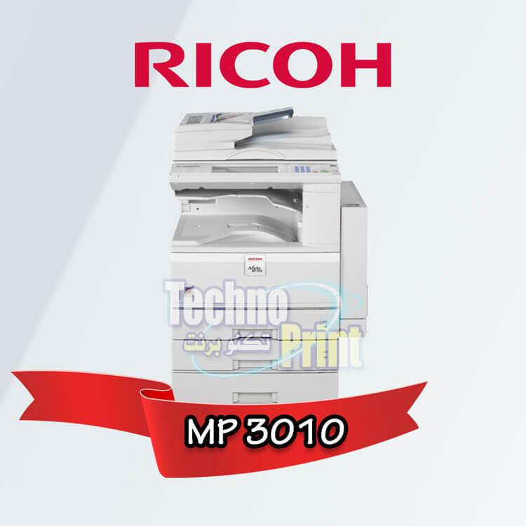 Ricoh MP 3010