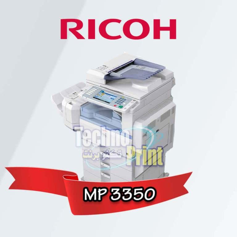 Ricoh MP 3350