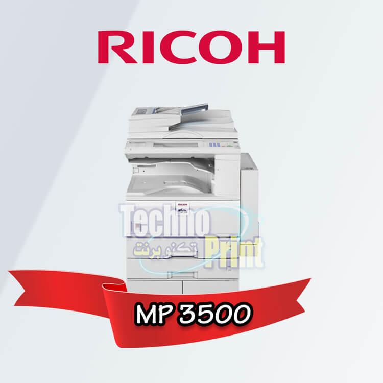 ريكو MP 3500