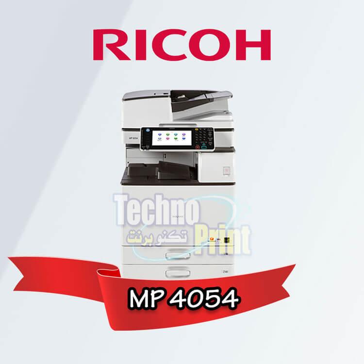 ريكو MP 4054