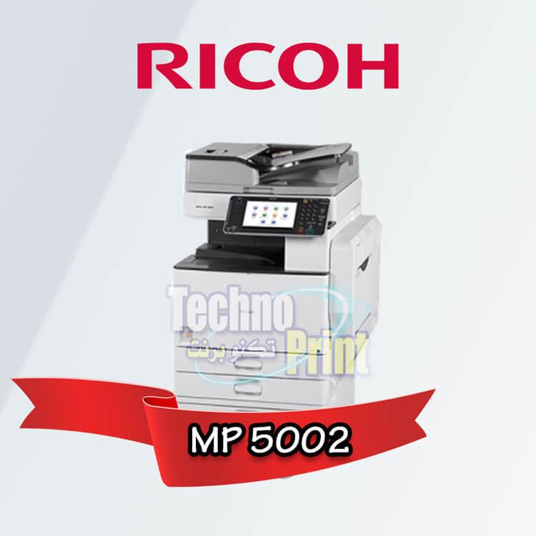 ريكو MP 5002