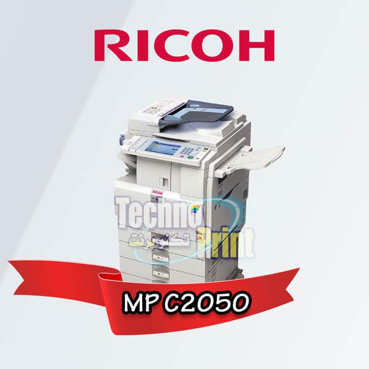 ريكو MP C2050