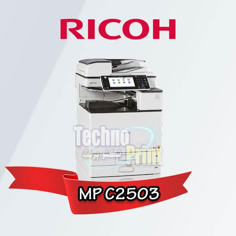 Ricoh MP C2503