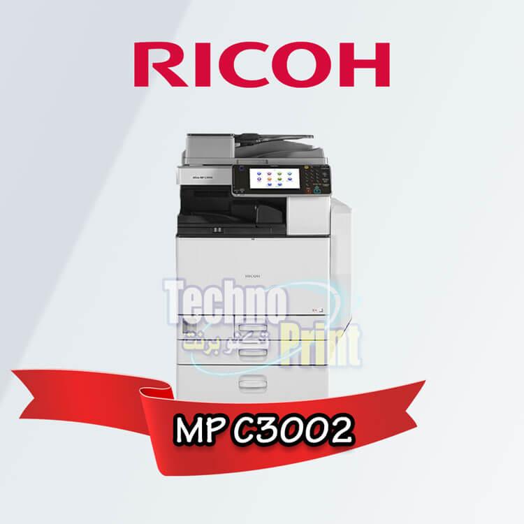 ريكو MP C3002