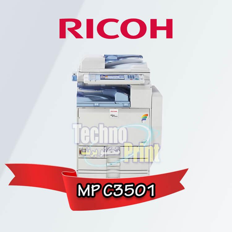 ريكو MP C3501