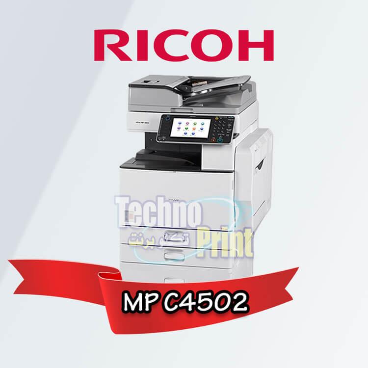 ريكو MP C4502