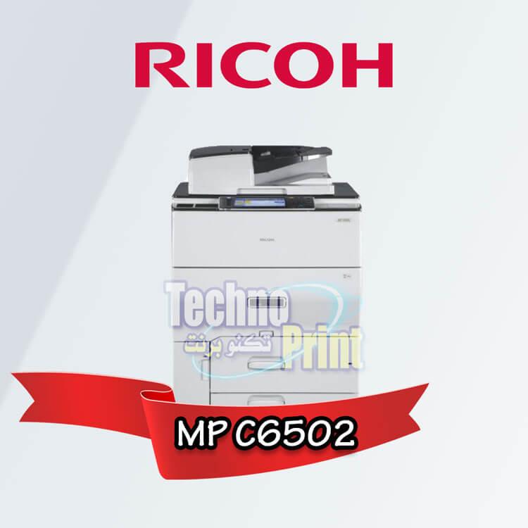 ريكو MP C6502