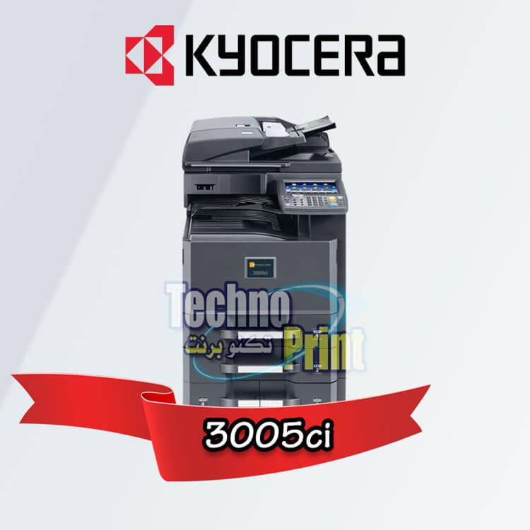 Kyocera 3005 Ci