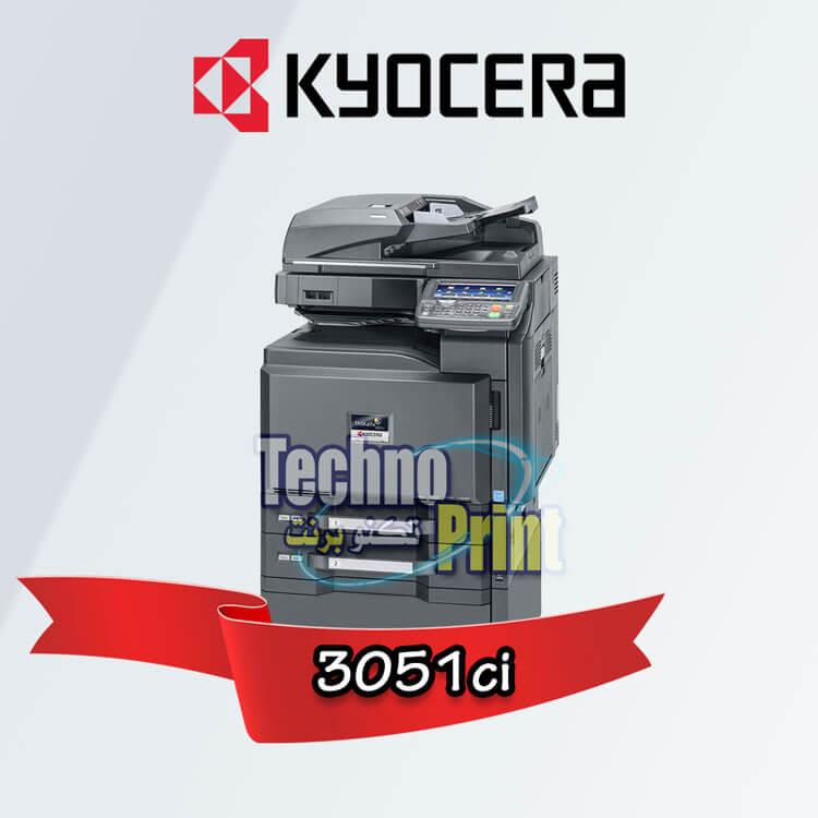 Kyocera 3051 ci
