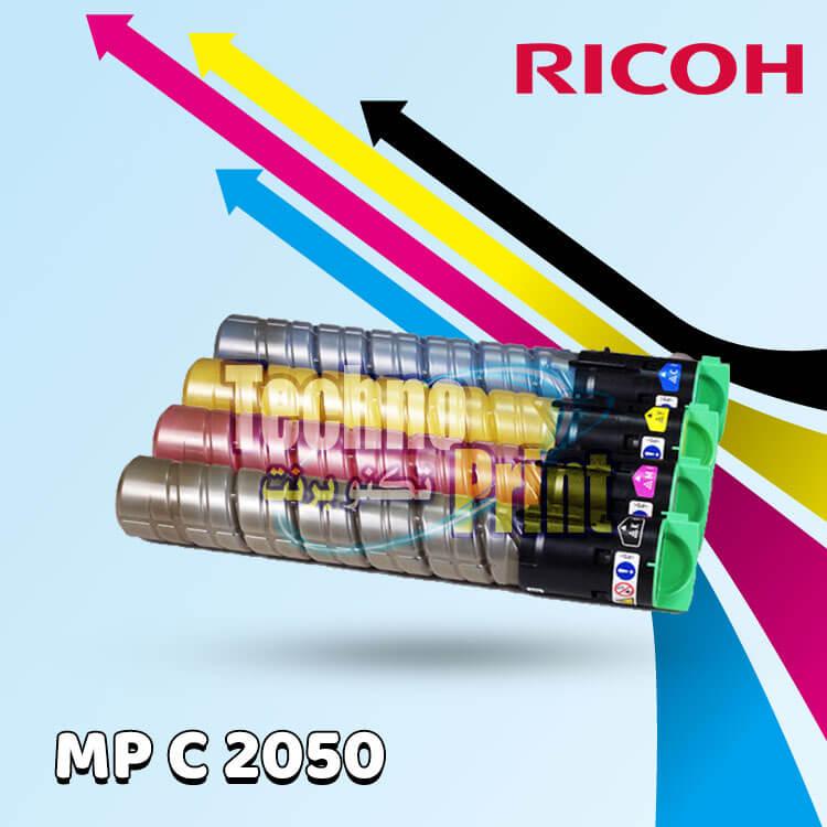 Ricoh MP C2050 Toner