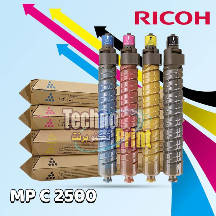 Ricoh MP C2500 Toner
