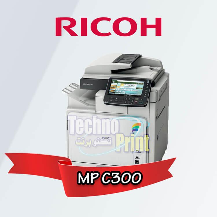 Ricoh MP C300